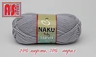 Nako Baby Marvel серая -  25% шерсть, 75% акрил