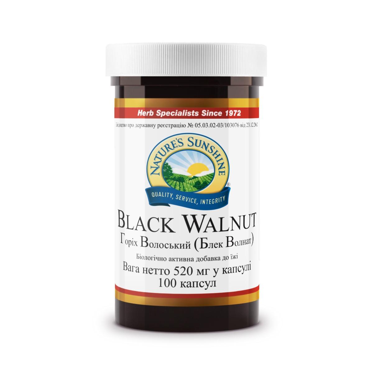 Black Walnut Грецкий черный орех, НСП, NSP, США. Противоглистный, антипаразитарный.  Улучшает обмен веществ.