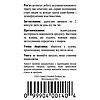 Burdock Репейник, NSP, НСП, США. Улучшение работы желудочно-кишечного тракта., фото 3