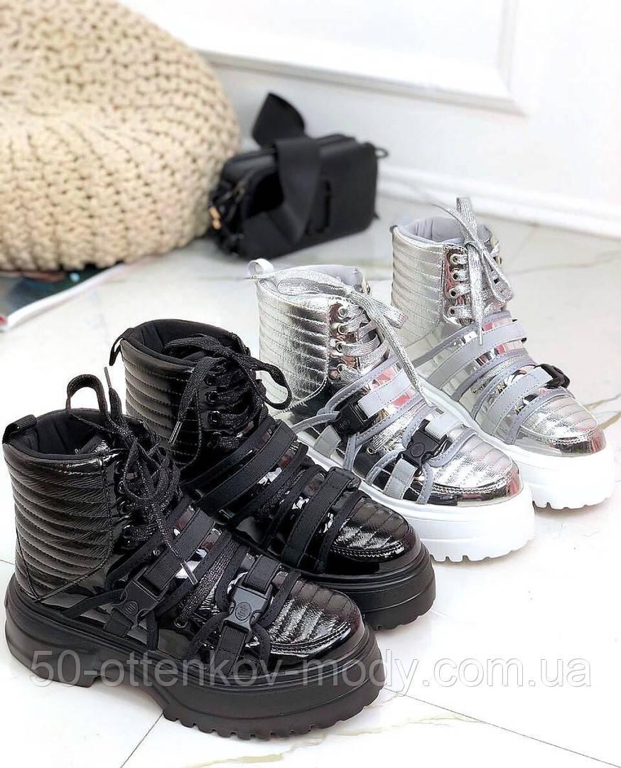 Женские демисезонные спортивные ботинки на застежках серебристые черные