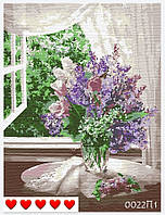 Картина по номерам Букет сирени (цветной холст) 40*50см Барви Розпис по номерах