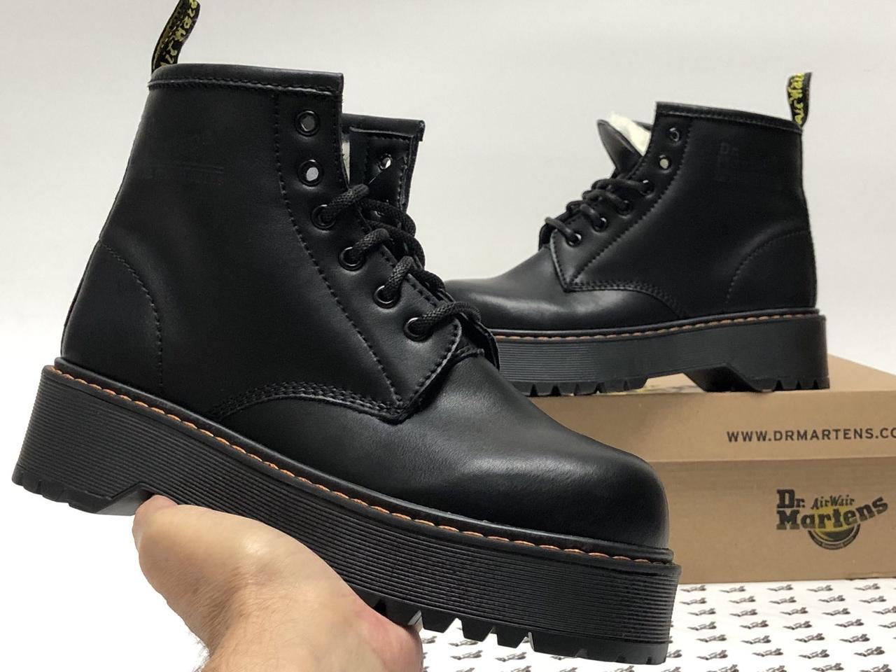 Женские Зимние Черные Ботинки Dr.Martens JADON (реплика)