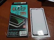 Захисне скло Huawei P30 Lite 4D ARC Люкс Black