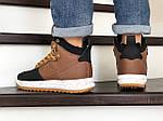 Чоловічі кросівки Nike Lunar Force 1 Duckboot (коричнево-чорні) 9918, фото 2