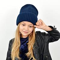 """Детская шапка """"Лола"""" синий"""