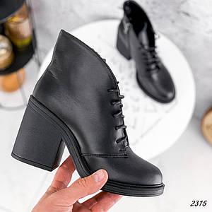 Ботильоны черные кожаные каблук: 9 см