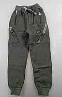 Спортивные брюки с начесом для мальчиков, 13-16 лет. Артикул: T2566-т.серый