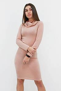 Ангорове плаття з хомутиком Rebeka, бежевий