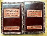 Ежедневник кожаный винтажный именной ручной работы формат а5, фото 2