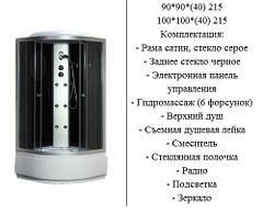 Гидробокс 90*90*215 Fabio глубокий поддон (40см), с электроникой, стекло черное, двери Grey