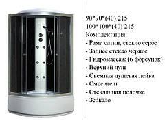 Гидробокс 100*100*215 Fabio глубокий поддон (40см) с элекроникой, стекло черное, двери Grey