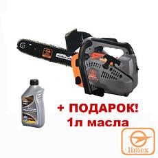 Бензопила Limex Expert Mp 251n, фото 3