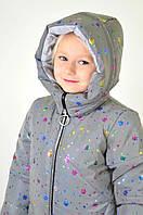 Зимова куртка дитяча для дівчинки Сніжинка - веселка, светоотражайка. р - 104