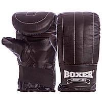 Снарядные перчатки кожаные BOXER  Тренировочные чёрные, фото 1