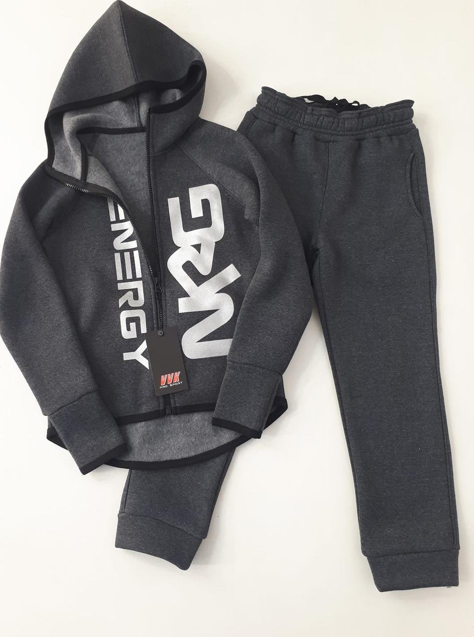 Теплый  спортивный костюм  NRG  начес  с перчаткой цвет темно серый