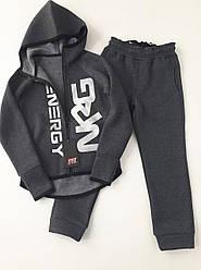 Теплий трикотажний спортивний костюм на флісі колір темно сірий 128 см