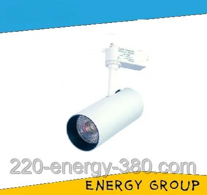 Светильник трековый Luce Intensa LI-30-01 30Вт 4200К 3000Лм белый