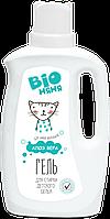 Гель для прання дитячої білизни BIO Няня Алое Віра 1000мл