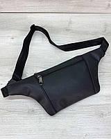 Сумка бананка женская черная эко кожа, набедренная сумка на пояс через плечо для девушек три отделения, фото 1
