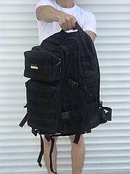 Военній черный рюкзак 45 л.