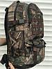 Большой мужской рюкзак с рассувным дном, 40л + 5л, фото 6