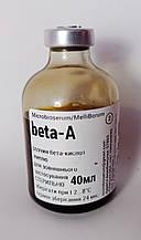 Beta-A проти вароатозу