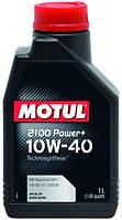Моторное масло Motul 2100 POWER+ SAE 10W40,1L