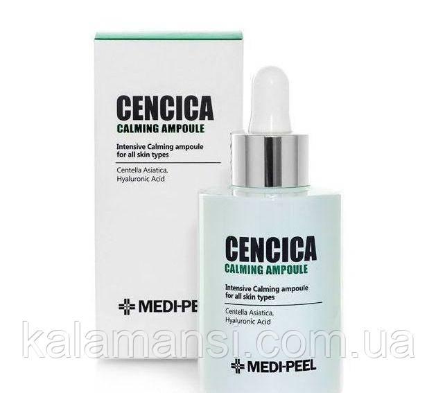 Успокаивающая сыворотка с центеллой азиатской и лактобактериями Medi-Peel Cencica Calming Ampoule 100мл