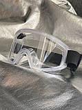 Очки защитные закрытые, фото 4