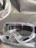 Очки защитные закрытые, фото 5