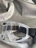 Очки защитные закрытые, фото 6