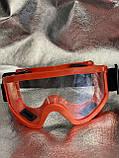 Очки защитные закрытого типа с непрямой вентиляцией, фото 3