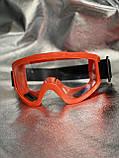 Очки защитные закрытого типа с непрямой вентиляцией, фото 4