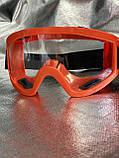 Очки защитные закрытого типа с непрямой вентиляцией, фото 8