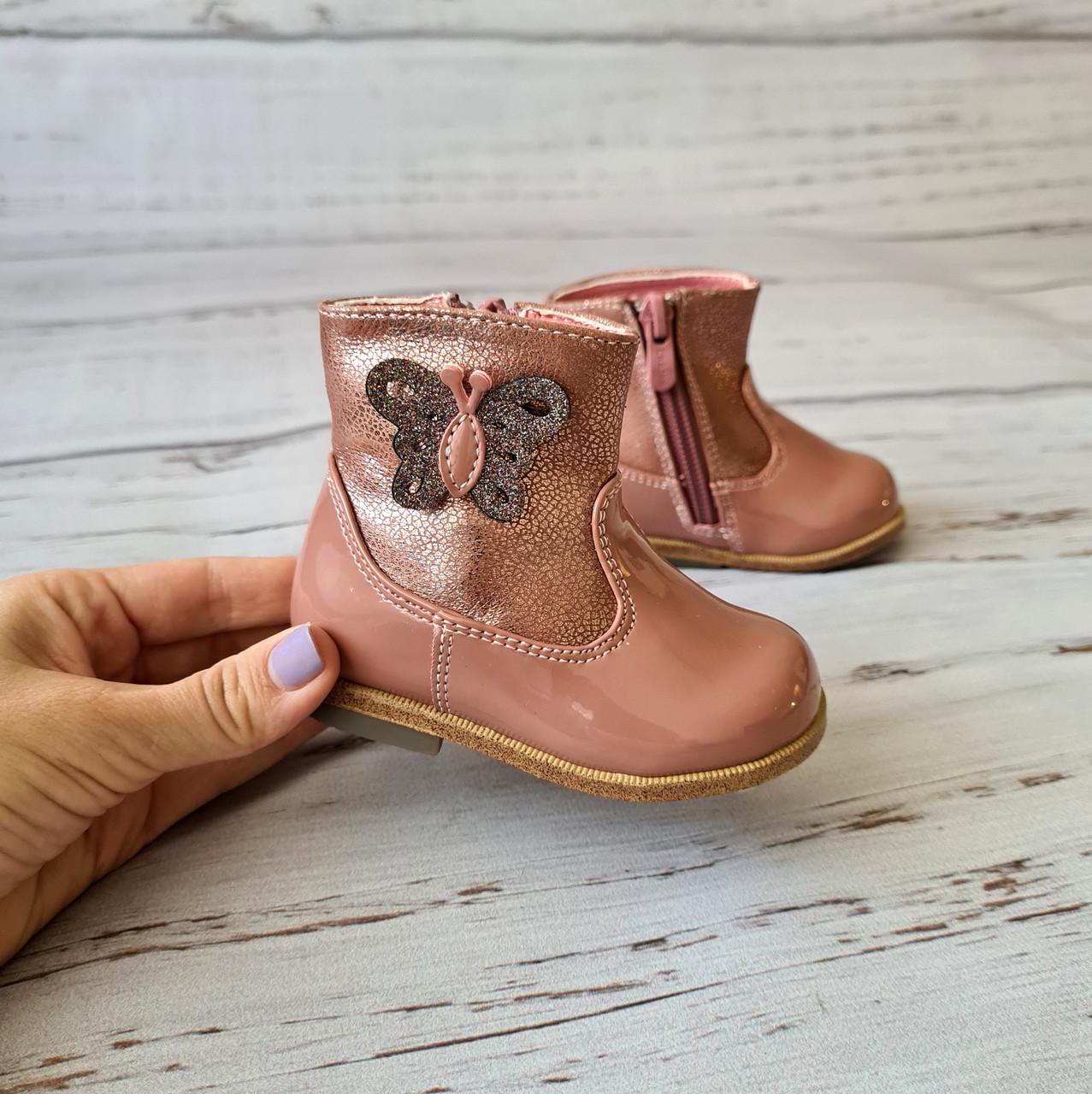 Ботинки для девочек Сказка, розовые, ортопедические 18р. по стельке 11,0 см