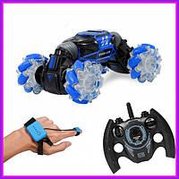 Радиоуправляемая игрушка, машинка-перевертыш с управлением от руки Skidding Hyper Leopard King Blue (Синий)