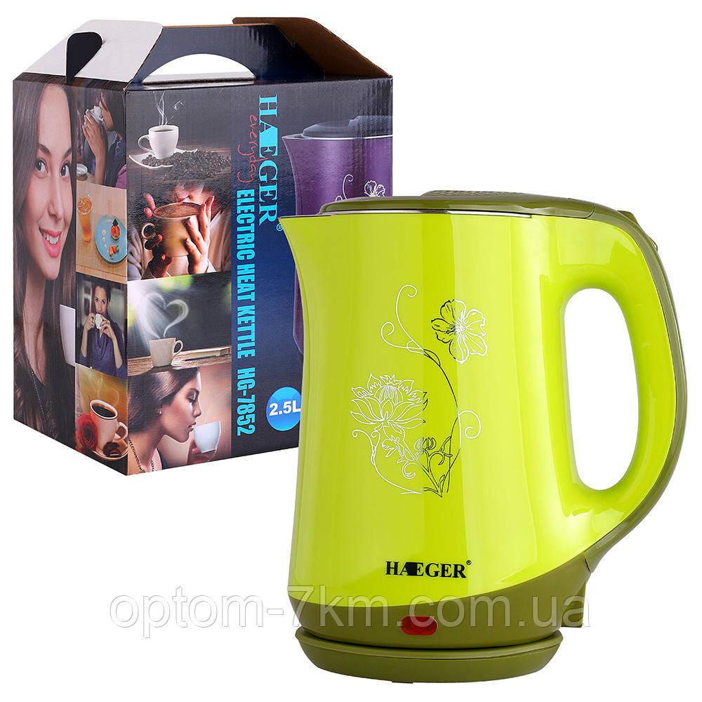 Чайник електричний, електрочайник HAEGER HG-7852 2,5 л, 2000 Вт D