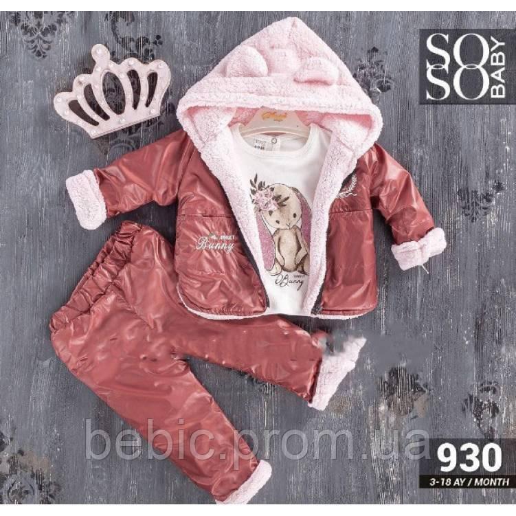 Теплый костюм для девочки Рост: 68 см