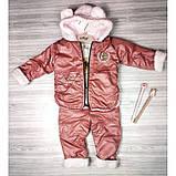 Теплый костюм для девочки Рост: 68 см, фото 4