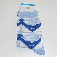 Мужские носки Modus - 7.50 грн./пара (молоко)