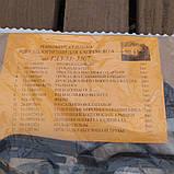Комплект прокладок двигателя ГАЗ-53 полный, фото 2