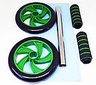 ОПТ Фитнес колесо Double Wheel ABS Health Abdomen Round опт, фото 3