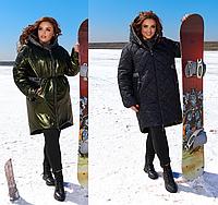 Куртка зимняя двухсторонняя большого размера, с 48-68 размер