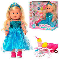 "Кукла функциональная ""Сестричка"" BLS007I-S-UA                                                       , фото 1"