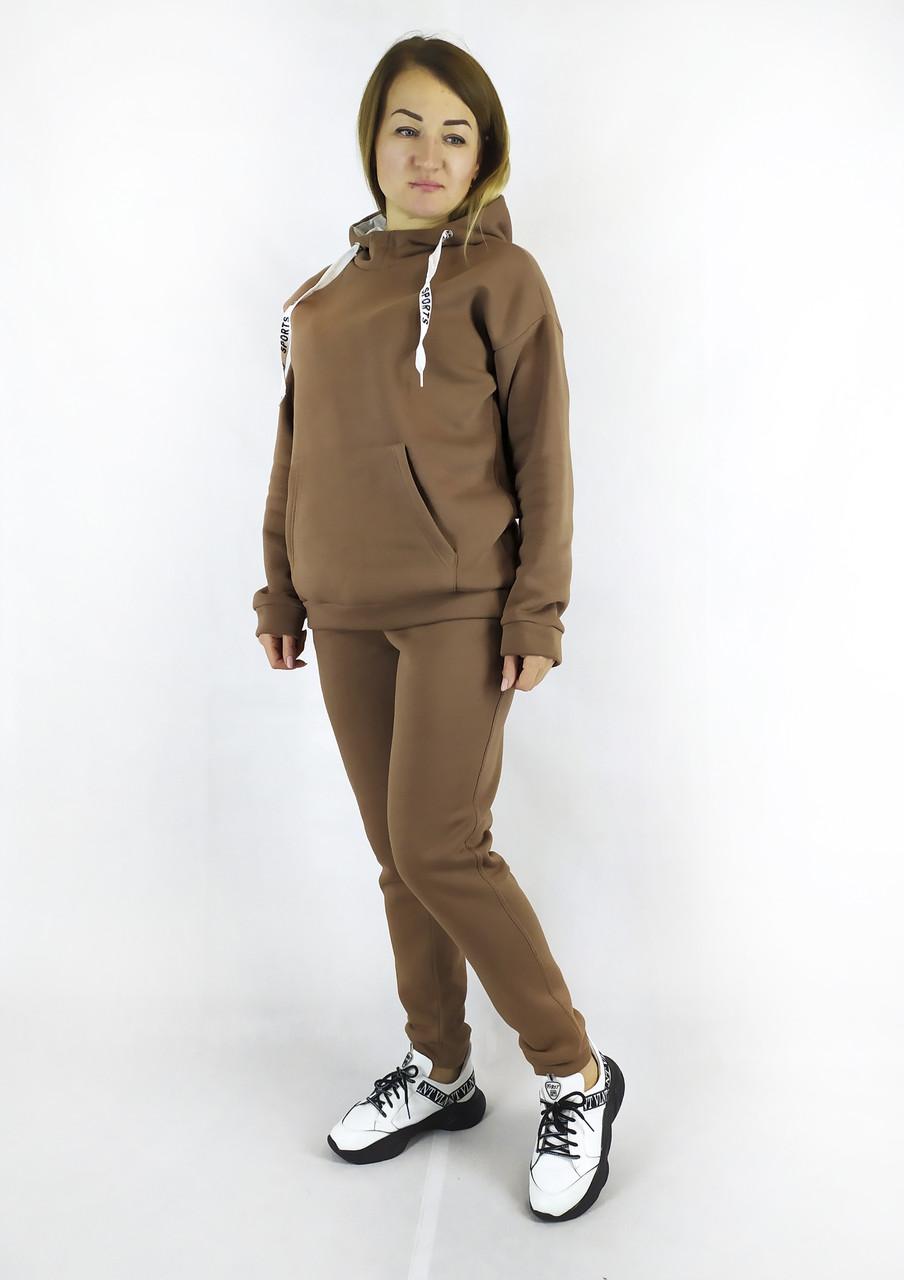 Стильный утепленный женский спортивный костюм цвета мокко с капюшоном XL, XXL, 3XL