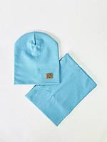 Дитяча шапка з хомутом бавовна 50-52 розмір колір блакитний