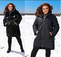 Зимняя двухсторонняя куртка большого размера, с 48-68 размер