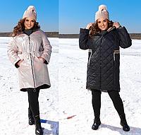 Двостороння куртка зимова великого розміру, з 48-68 розмір