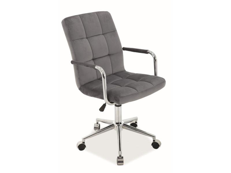 Кресло компьютерное Q-022 VELVET(Signal)