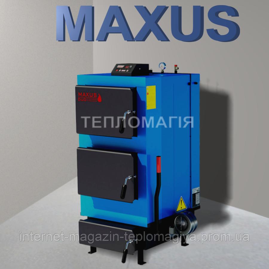 Твердотопливный котел Maxus 50 DUO +